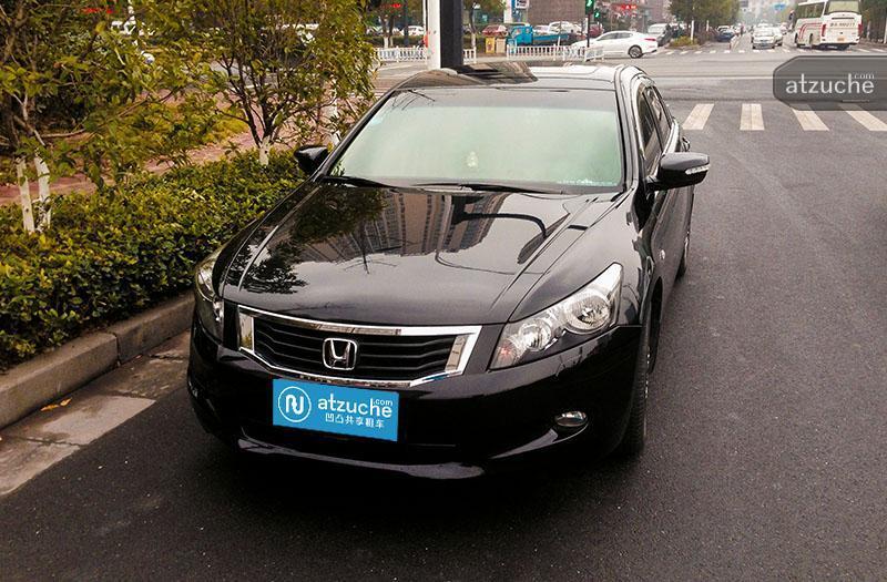 2011年丰田皇冠