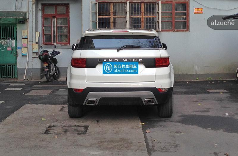 杭州市上城区2015年陆风x7租赁价格-凹凸个人租车平台