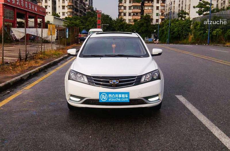 广州市南沙区2015年吉利汽车帝豪租赁价格-凹凸个人