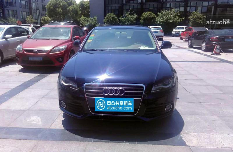 凹凸租车-2011年奥迪A4L(沪M***06)