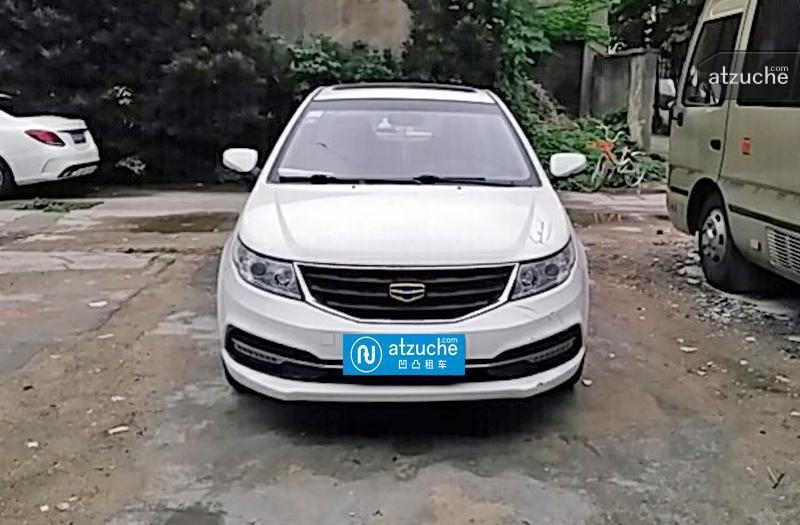 上海市闵行区2015年吉利汽车远景租赁价格-凹凸个人